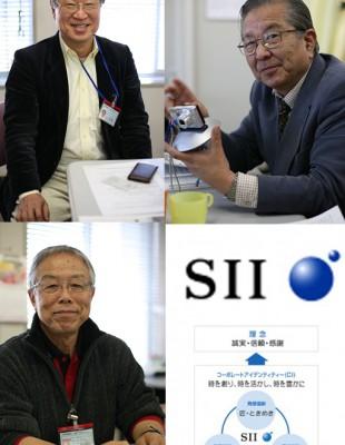 セイコーインスツル社友会の幹事さん  Japan