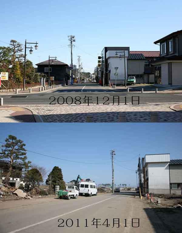 震災の前と後の街並0002