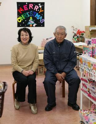 関 英紀さん夫妻 岩手県久慈市 Japan