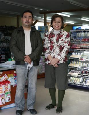 ヤマト・オダ商店の御夫妻